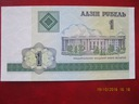 19/10 Banknot Białoruś 1 rubel