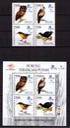 Indonezja`2012-Ptaki chronione**