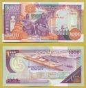 -- SOMALIA 1000 SHILIN 1990 D120 P37a UNC