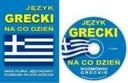 JĘZYK GRECKI NA CO DZIEŃ. MINIKURS + CD