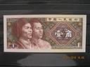 27) . Banknot  Chiny 1 jiao UNC
