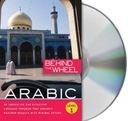 Behind the Wheel Arabic, Level 1 (Behind the Wheel