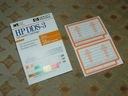 Wkładki i naklejki do Kaset DDS - HP DDS-3, 5 kpl