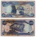 IRAK 2003 5000 DINARS