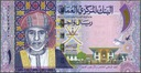 Oman - 1 rial 2015 UNC 45th National Day * motyle