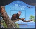 Rosja - Soból tajgowy, Mi B 237