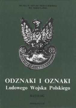 Знаки и знаки Польской Народной Армии - каталог - ПРОДВИЖЕНИЕ  доставка товаров из Польши и Allegro на русском