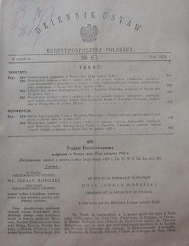 ПОЛЬША ФРАНЦИЯ ДОГОВОР PRZECIWWOJENNY .1928 доставка товаров из Польши и Allegro на русском