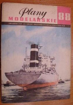 ПМ № 88 КОНТЕЙНЕРОВОЗ доставка товаров из Польши и Allegro на русском