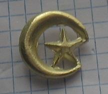 знак Татарская доставка товаров из Польши и Allegro на русском