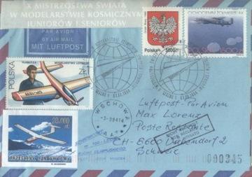 Письмо отправлено По почте Планеров Leszn-)'94 доставка товаров из Польши и Allegro на русском