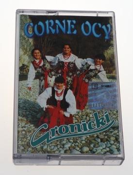 CORNE НОЧИ Gronicki оригинальный кассета аудио доставка товаров из Польши и Allegro на русском