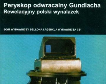 PERYSKOP ODWRACALNY GUNDLACHA POLSKI WYNALAZEK доставка товаров из Польши и Allegro на русском