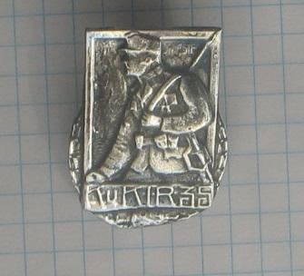AUSTRO MAĎARSKO Odznak (20)