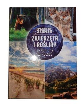 Животные и растения охраняемые в Польше Matoga