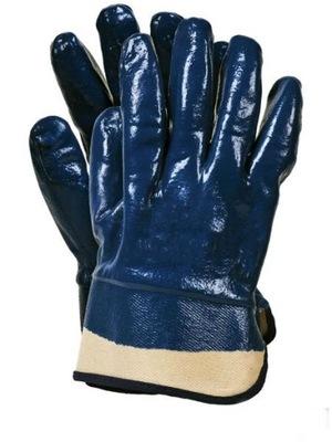 перчатки рабочие НИТРИЛОВЫЕ водонепроницаемые покрытые пленочной оболочкой
