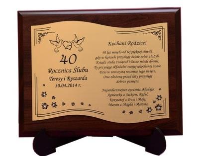 годовщина СВАДЬБЫ юбилей подарок КРИСТАЛЛЫ SWAROV