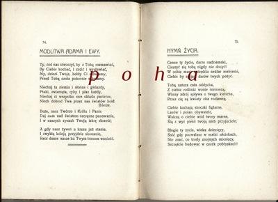 Boski poemat 1913 Fra Sivio Mikołajtys Łódź unikat