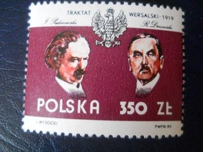 Polska - Fi.nr 3083 - Traktat Wersalski **