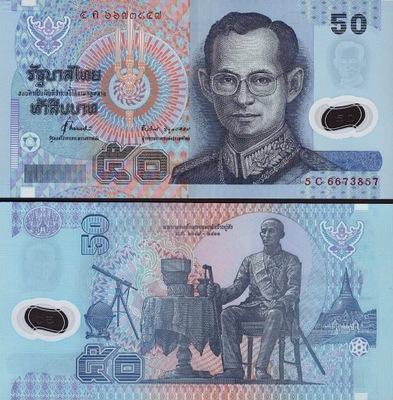 ~ Таиланд 50 Бат 1997 P102 S71 instagram 0A00 UNC