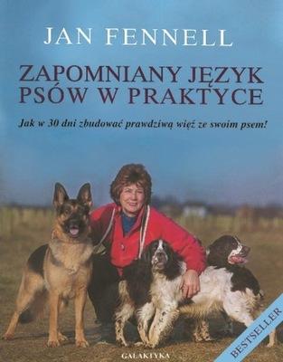 Забытый Язык Собак, в Практике атрибуции  Фентон