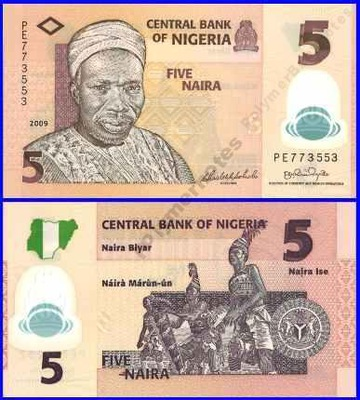 ~ Нигерия 5 Наира P-38a 2009 ГИПРОМЕЛЛОЗА 6 цифры ??????????