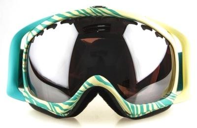 455cdc66685c11 okulary DRAGON snowboard Murdock NEON aviator -% - 6605898890 ...