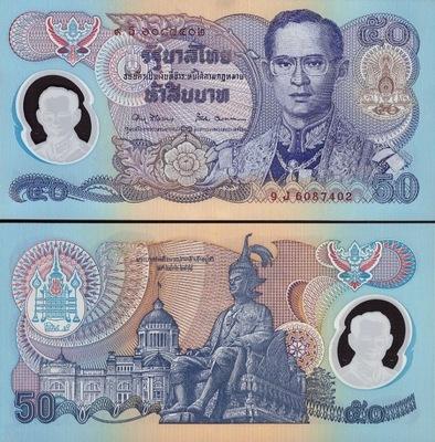 ~ Таиланд 50 Бат 1996 ПОЛИМЕР P-99b РЕДКИЙ UNC
