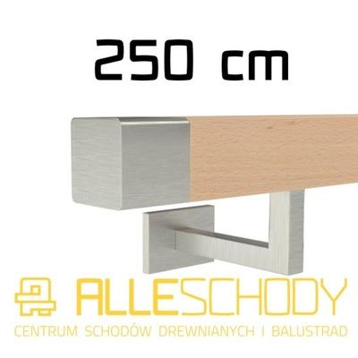 Перила Стены деревянная 40х40 250см буковая лак