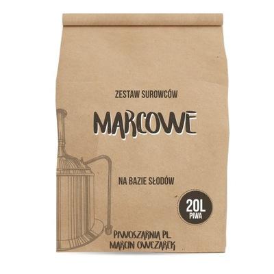Марта - Пивоварении 20л пиво домашние комплект