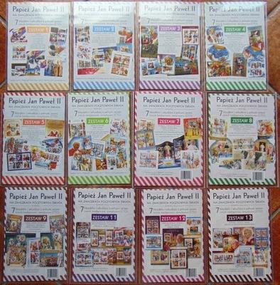 Папа JPII 12 Пакетов - в общей сложности 84 блоки и ark