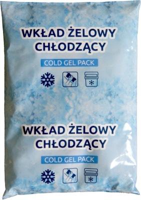 вклад гелеобразная жидкость для холодильников туристических PR