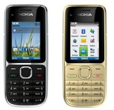 Popularne obiekty Nokia Inne modele - Allegro.pl JE-02