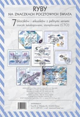 РЫБА - Пакет 7 блоков и марочных листов #35
