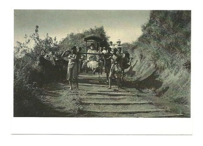 П / я.- Грузчики и дама в паланкин / Ява, ок. 1905