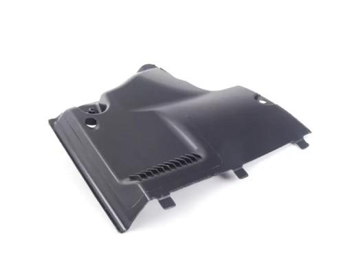 оригинальная защита podłogi кузова 8k0825202a aso, фото