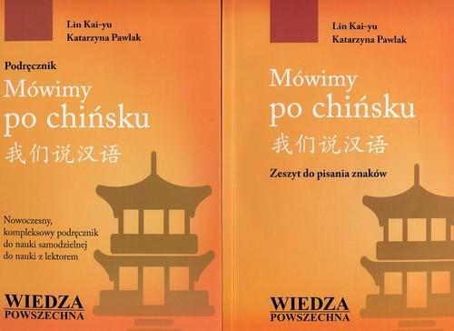 Mówimy po chińsku + CD / Mówimy po chińsku Zeszyt