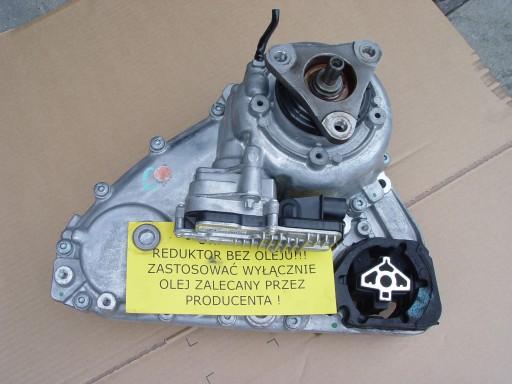 BMW REDUCER F07, F10, F11, F01 REPAIRS WARRANTY